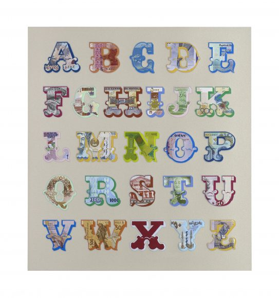 A is for Albania - a limited edition print by Justine Smith, London