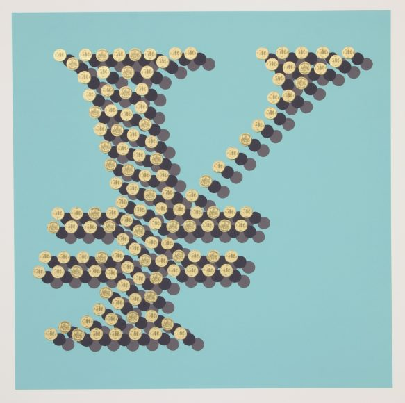 Yen - a limited edition print by Justine Smith, London